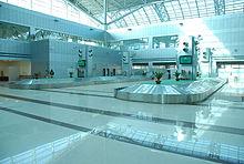 Sri Guru Ram Dass Jee International Airport Wikipedia