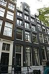 amsterdam - keizersgracht 242