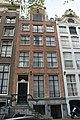 Amsterdam - Singel 290.JPG