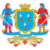 Coat of arms of Ananyiv