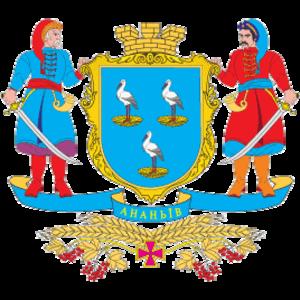 Ananyiv