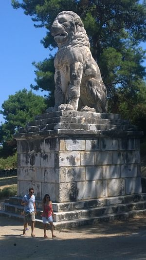 Lion of Amphipolis - Another view