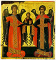 Angelos Akotantos - The Congregation of the Archangels - WGA00098.jpg