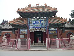 Temple for the God of Medicine