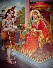 Picture of Shiva and Parvati is public domain