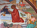 Annunciation Cathedral (Jerusalem) Fresco of Nativity.jpg