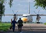 Antonov An-132D at Gostomel Airport.jpg