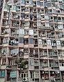 Apartments, Nathan Road, Hong Kong - Flickr - stevecadman.jpg