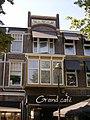 Apeldoorn-hoofdstraat-06190024.jpg