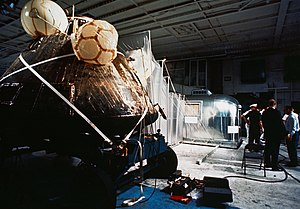 Apollo 11 CM & MQF1.jpg