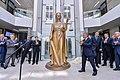 Arbitration court of the Republic of Tatarstan 2016-06-09 (15).jpg