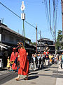 Arimatsu Festival, Midori Ward Nagoya 2009.JPG