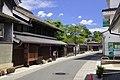 Arimatsu Historic Townscape, Midori Ward Nagoya 2012.JPG
