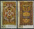 ArmenianStamps-332-333.jpg