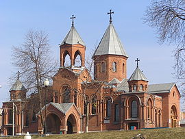 Armenian Church.jpg