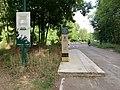 Arrêt Navette Autonome RATP Bois Vincennes Tremblay Paris 4.jpg