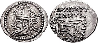 Artabanus V of Parthia ruler of the Parthian Empire 216/224