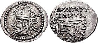 Artabanus V of Parthia - Coin of Artabanus V.