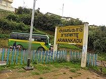 Aruvankadu railway station.JPG