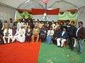 Asharfi Lal Mishra Chief guest 70th Republic Day.jpg
