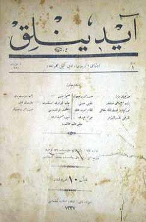 Aydınlık - Aydınlık, 1 June 1921