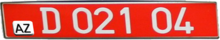 Azerbaijan Diplomatic license plate.png