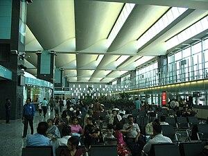 BIAL waiting area (swing).jpg