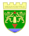 Coat of arms of Ivaylovgrad