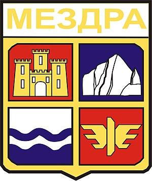 Mezdra - Image: BUL Мездра COA