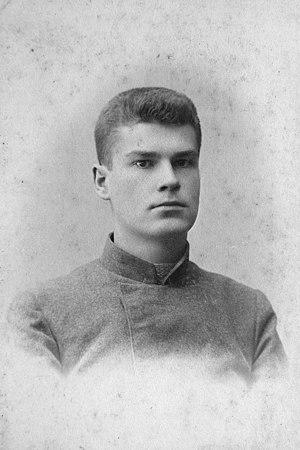 Maksim Bahdanovič - Image: Bagdanovich M 4