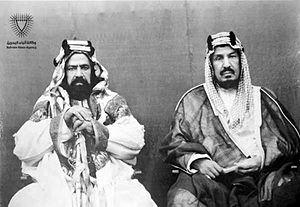 Foreign relations of Bahrain - Salman bin Hamad Al Khalifa I with the Saudi king Ibn Saud.