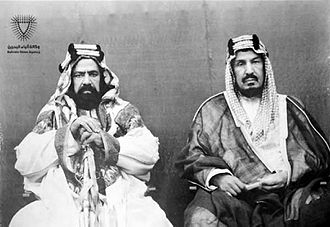 Foreign relations of Bahrain - Salman bin Hamad Al Khalifa I with the Saudi king Ibn Saud.