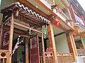Bamei Village - panoramio (3).jpg