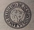 Banco Bradesco old logo.jpg