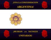 File:Bandera Confederacion Argentina Juan Manuel de Rosas.png bandera confederacion argentina juan manuel de rosas