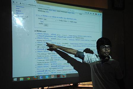 Bangla Wikipedia Workshop at Barendra University (81).jpg