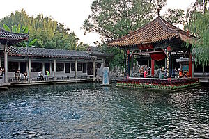 Baotu Spring - Spring pool with Guanlan Pavilion (right) in the background