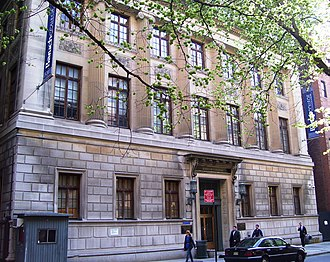Baruch College - Steven L. Newman Hall at 137 East 22nd Street was built as one of the first Children's Courts in the U.S. (1912–1916).