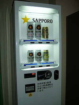 Beer in Japan - A Sapporo beer vending machine in Hokkaido