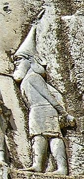 "Skunkha, king of the Sakā tigraxaudā (""wearing pointed caps Sakae"", a group of Scythian tribes). Detail of Behistun Inscription."