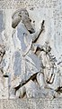 Behistun relief Darius.jpg