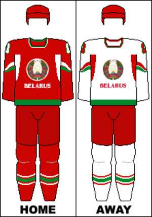 Belarus men's national ice hockey team - Image: Belarus national hockey team jerseys