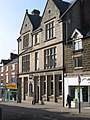 Belper - Town Hall - geograph.org.uk - 1219349.jpg