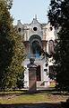 Berezova Rudka Szewczenko DSC 4534 53-238-0028.JPG