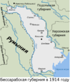 Bessarabia 1914.png