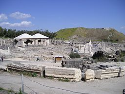 BetShe'an - view of archeological park from entry.jpg