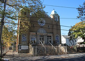 Beth Israel Synagogue (New Haven, Connecticut) - Image: Beth Israel Synagogue in New Haven, October 20, 2008