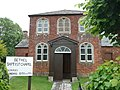 Bethel Baptist Chapel - geograph.org.uk - 1409542.jpg