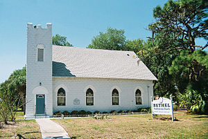 D. James Kennedy - Bethel Presbyterian Church, where Kennedy began preaching in 1956