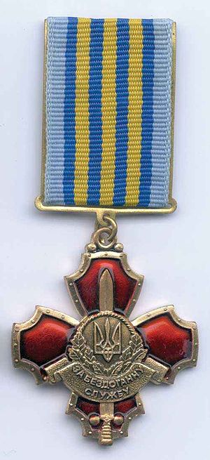 "Medal ""For Irreproachable Service"""